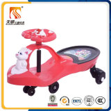 Simple Design Light Baby Swing Car with Cheap Price Wholesale