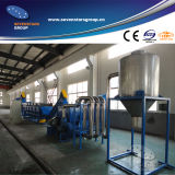 Waste PP PE Film Recycling Machine