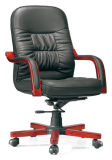 Leather Manager Chair (FECB94)