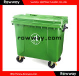 660L Plastic Garbage Can (dustbin)