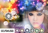 Diamond Series Contact Lense