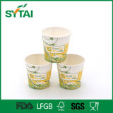 Good Supplier Nice Printing Disposable Paper Coffee Cup