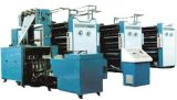 Web Offset Press (YP4787G)