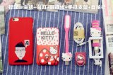 Hot Selling Cartoon Designed Hello Kitty Power Bank Travel Charger 8800mAh 5200mAh for Mobile Phones
