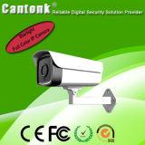 Amazing Starlight Full Color HD IP Camera
