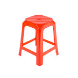 Potable Chair Dining Chair Home Furniture Outdoor Furniture
