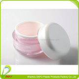 Wholesale Good Quality Cosmetic Jar