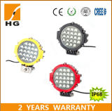 7inch 63W LED Work Light Headlight for Jeep