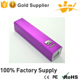 Colorful Mini 2, 600mAh Portable Power Bank and Phone Charger