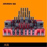 58 PCS Steel Clamping Kit (M8, M10, M12, M14, M16, M18, M120)
