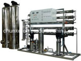 Stainless Steel Salt Water Treatment Plant with RO System