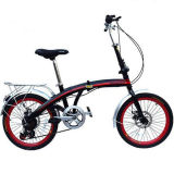2016 New Folding Bike/Bicycle for Sale (LY-W-0156)