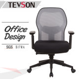 Modern Mesh Chair for Office or Bank