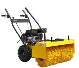 26inch Width 6.5HP Simple Snow Sweeper