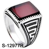 Factory Wholesale 925 Silver Ring Imitation Jewelry