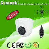 4-in-1 Night View Varifocal Metal Dome Turbo HD Camera (KDSHQ30HTC200ESL)