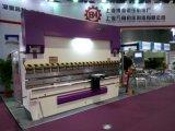 Bohai Brand-for Metal Sheet Bending 100t/3200 Brake Pads Hot Press