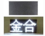 Single White P10 LED Module Screen Text Display