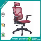 Red Most Comfortable Office Computer Chair