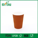 Wholesale Good Quantity Customized Logo Printed Wave Ripple Wall Paper Cup