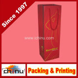 Luxury Recycled Wine Paper Bag (2329)
