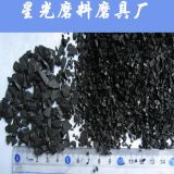 8-16 Mesh Coconut Shell Based Activated Carbon for Gold Recovery