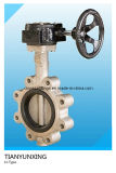 CE DIN Worm Gear Lugged Stainless Steel Butterfly Valve