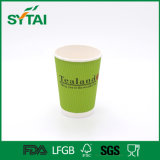 Wholesale Good Printing High Quality Ripple Wall Paper Cups for Hot Drinks