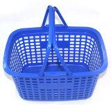 Hot Saling Blue Plastic Shopping Basket for Supermarket Yd-B3