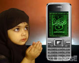 Arabic Recitation Digital Quran Mobile Phone (K98)