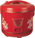 Electric Rice Cooker with Fingers-Exposed Handle
