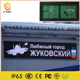 Outdoor P10 Single White LED Information Sign Video Wall