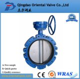 Vales, Wafer Butterfly Valve Without Pin, Butterfly Valve High Quality