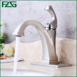 Flg 2017 New Product Brushed Nickle Basin Faucet