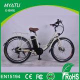 Steel Frame Retro Electric City Bike 26 Inch From Myatu
