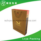Full Colour Printed Shopping Paper Bag Creative