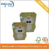 Owl and Handle Paper Cute Gift Packing Bag (QY150261)