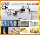 Multi-Function Pillow Type Packing Machine (ZP-2000)