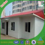 Good Quality Prefab House (KHT1-080715-6)