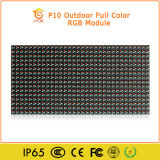 P10 Outdoor & Indoor Full Color LED Display