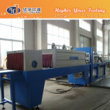 Hy-Filling PE Film Shrinking Wrapper Machine