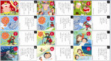Kids Educational Game Playing Cards for Japan