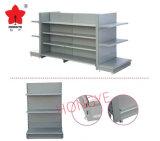 European Metal Gondola Supermarket Display Rack Shelf System (HY-009)