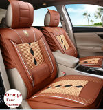 Ice Silk Car Seat Cover and Cushion