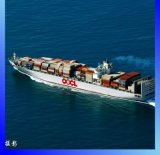 Ocean Freight Increase Notice From China East Port to Mediterranean