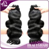 7A Brazilian Virgin Hair Body Wave Cheap Brazilian Hair 3 Bundles Brazilian Body Wave Hair Bundles 100 Human Hair Weave Sale