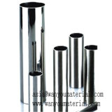 2 Inch Best Selling 304 Stainless Steel Seamless Tube