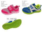 No. 50016 Kids Mesh Sport Shoes Two Colors