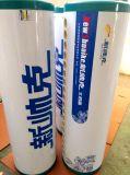 DIY Solar Water Heater 18 Tubes
