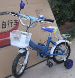 Children Bicycle D73